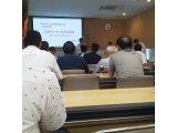 「間違えやすい境界の実務」の研修会
