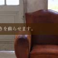Leather Boo.com 湖南店