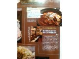 ひさ日記(^_-)-☆ 6