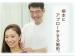 千葉県鎌ヶ谷市の鍼灸院ほっと・ばらんす