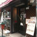 珈琲亭 上本町店