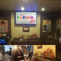 《カラオケ大賞21》カラオケ喫茶オルゴール(市川・本八幡)
