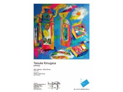 4/28(火)~5/10(日)Taisuke Kinugasa ex
