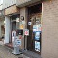 SAKU塾 上新庄駅前教室