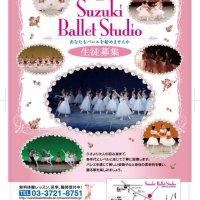 Suzuki Ballet Studio