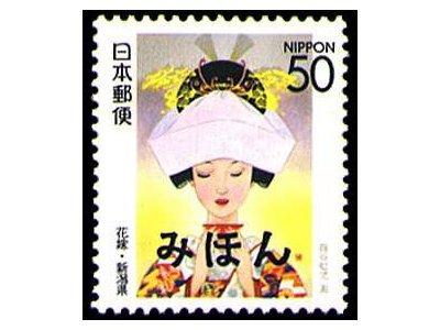 切手はがき かもめーる レターパック 買取 大黒屋福岡西新