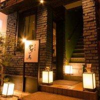 神田錦町 酒菜家かずいち