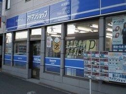 ¥10,000-キャッシュバックキャンペーン