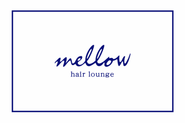 mellow(メロー)