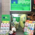 保険デザイン 神戸元町店