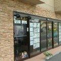 株式会社すまいる 樽町本店