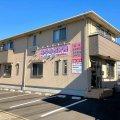 あゆみ接骨院(東松山松本町)