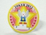 スポーツ祭東京2013オリジナルグッズ、ゆりーとのでか缶バッジ
