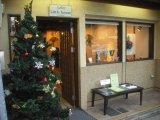 12/9~11 第3回 和のクリスマスフェスタ京都2011
