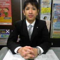 司法書士・行政書士 伊藤事務所