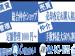 福岡の良い住まい ㈱住吉ハウジング