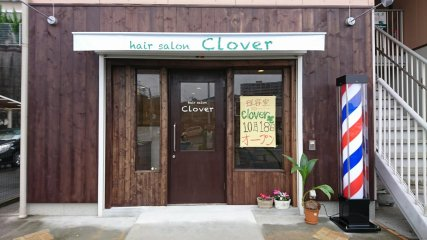 hairsalon clover