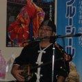 沖縄料理 島唄酒場ウチナ~ンチュ(沖縄の人)