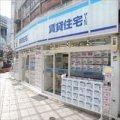 賃貸住宅サービスFC京都駅前店