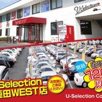 U-Selection(ユーセレクション)蓮田WEST店