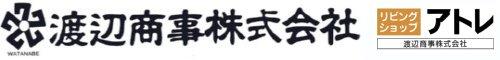 渡辺商事株式会社 リビングショップ アトレ