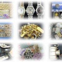 相模原・座間で、貴金属(金/銀/プラチナ/ダイヤ)・ブランド品・象牙製品・切手・古銭古札・記念硬貨の買取は蔵や小田急相模原店へ
