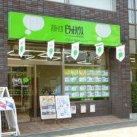 ピタットハウス東大島店 (株)ドリームジャパン