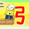 まるまるミニ引越便(藤丸軽運送)