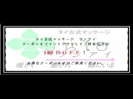 割引クーポン☆彡