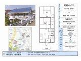 物件情報☆ 神戸市垂水区名谷町