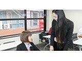慶応進学会フロンティアの特別コース