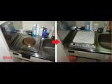 電熱調理機→IH調理器 ワンルームなどのミニキッチンにぜひ★
