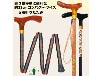 ◆約22cmのコンパクト! 5段折りたたみ