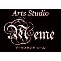 Arts Studio 'MEME'アーツスタジオミーム