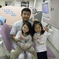 あづみハッピー歯科医院