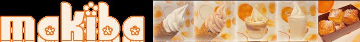生ソフトクリームとフレンチートーストが大人気 「makiba (まきば) Softcream & Cafe 原宿」