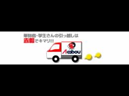 ダンボール箱10枚サービス(¥2,100分)