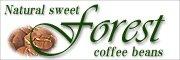 フォレスト自家焙煎コーヒー豆店