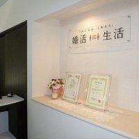 婚活生活 船橋店 (株式会社マリッジイノベーション)