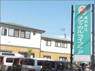 ★☆神奈川県平塚市★☆ 収入を得ながら資格を取りたい方必見(資格と仕事両方ゲット)