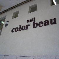 color beau
