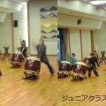 和太鼓教室 鼓一 八王子教室