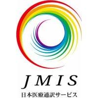 株式会社日本医療通訳サービス 医療通訳士養成講座