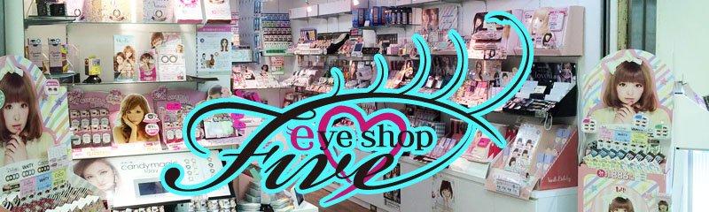 カラコン専門店『eye shop Five 三ノ宮センター街店』
