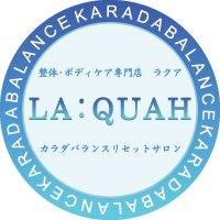 ラクア LA:QUAH 天神本店