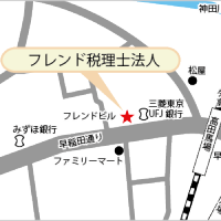 松坂会計事務所