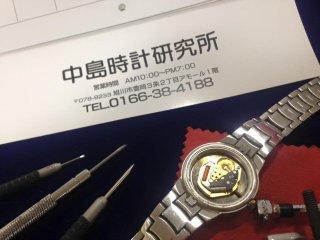 中島時計研究所