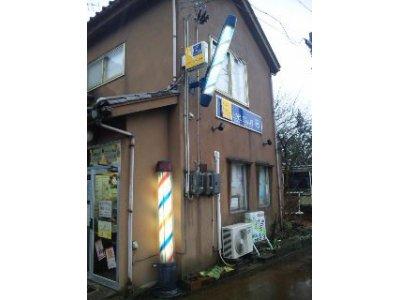 ◇(旧小須戸町矢代田)新潟市秋葉区矢代田にある理容室◇