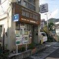 (有)加藤工務店