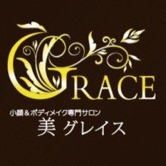 美GRACE(ビグレイス)